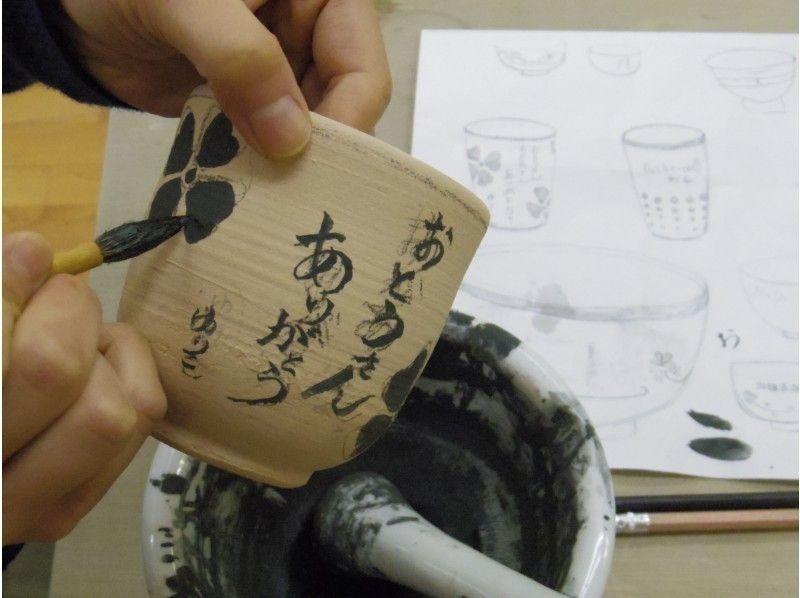 Tokyo Metropolis Ceramic Experience Wedding Ceramics Plan