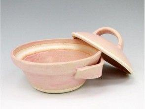 【東京都・土鍋づくり】マイ土鍋が2時間で作れる!土鍋作り体験の画像