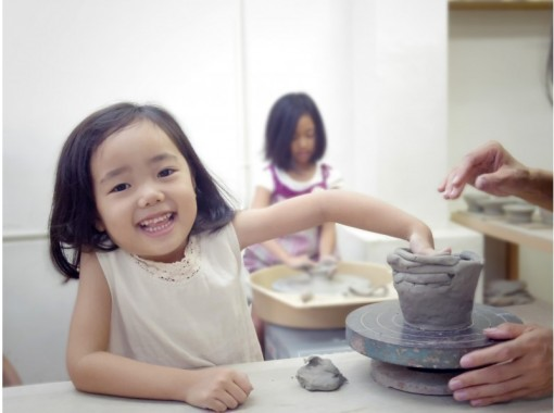[Tokyo/ Akabanebashi] Parent and child experience 10% OFF! Gather small potters! Kids electric potter's wheel pottery experience, reservation on the On the day OK!の紹介画像