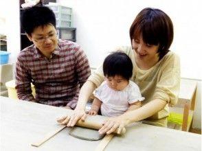 【東京都・陶芸体験】大切な人への贈り物に最適!プレゼント手びねり陶芸体験の画像