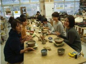 【神奈川県・陶芸体験】手びねり~絵付けまで!陶芸体験2時間コースの画像