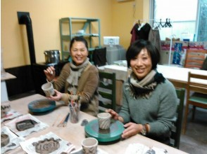 【北海道・陶芸体験】誰でも簡単♪初心者やお子さま歓迎のカップと小皿制作の画像