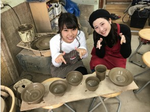 [Hyogo/ Amagasaki] 2 minutes on foot from the station! Enjoy the texture of earthy earth! Ceramic art experience (Okayama Bizen ware course)