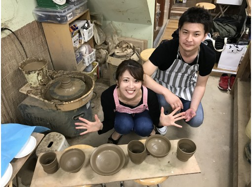 [Hyogo/ Amagasaki] 2 minutes on foot from the station! Give thanks to your parents! Shigaraki ware bridal pottery plan (8 works)の紹介画像