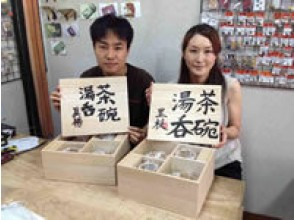 [Hyogo/ Amagasaki] 2 minutes on foot from the station! Celebrate the start of the two! Handicraft ceramic art experience