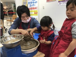 [Japan] Recommended for Events and groups! Electric potter's business ceramic pottery class plan