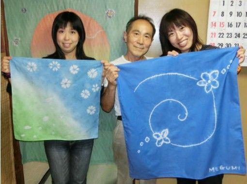 【京都・風呂敷作り体験】和の魅力がつまった染物体験!風呂敷を作ろう