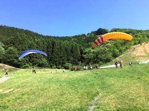 【兵庫・丹波】憧れの大空へ飛び立とう!パラグライダー体験(チャレンジコース)の画像