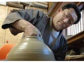 【静岡県・陶芸体験】成形から焼き上げまで!炎のパワーを感じる七輪陶芸体験の画像