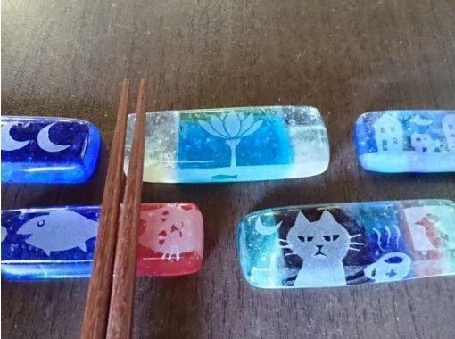 【熊本県・ガラス工芸】すりガラスに自分だけのデザインを!サンドブラスト体験