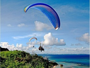 【Okinawa · Nanjo City】 A dream flying in the sky will come true ♪ An image of a paraglider experience flight (two-seater maneuvering experience)