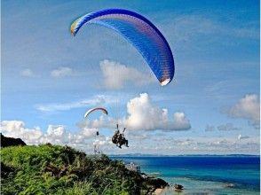 【沖縄・南城市】空を飛ぶ夢が叶う♪パラグライダー体験飛行(二人乗り操縦体験)の画像