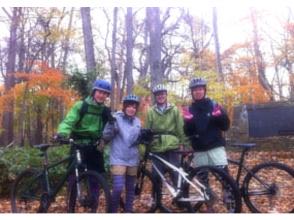【北海道・札幌】MTBサイクリング半日ツアー 野幌(のっぽろ)森林公園MTBの画像