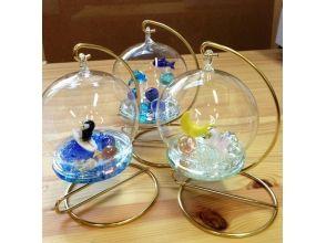 【兵庫県・ガラス細工】自分だけの小さな物語が短時間で完成!グラスボール作りの画像