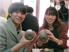 【500 yen OFF! Wedding · Bridal pottery plan】 ~ Lecturer from Tokyo Institute of Technology support!