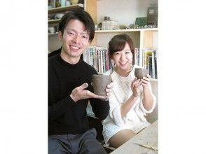 【500円OFF!】カップルに『陶芸デートプラン』がおすすめ!~東京芸大出身の講師がやさしくサポートの画像