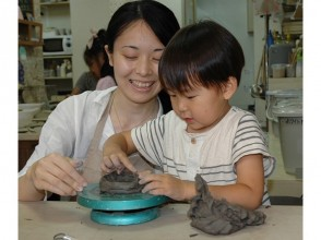 【500 yen OFF! Instructors from Tokyo National University of Fine Arts are gently and genuinely teaching! 】 Child · parent and child handbags ceramics experience