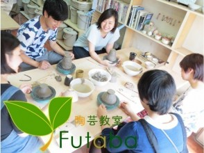 """【500 yen OFF · Number one popular plan】 You can choose freely! """"Banish with everyone"""" Easy pottery experience near the station ♪"""