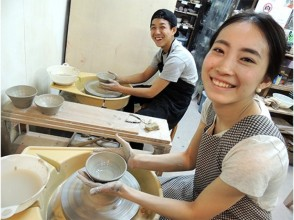 """[East Kyoto-platinum] for the first time of ceramic art """"electric potter's wheel experience,"""" creative impulse only in OK! Reservations are possible on the On the day! Children can also enjoy!"""