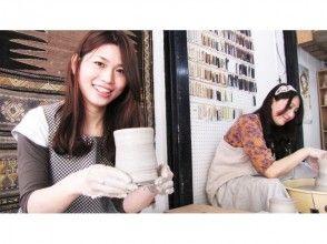 【東京都・陶芸】創作意欲だけでOK!初めての陶芸プランの画像