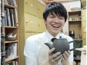 """[東京都-鉑]可以讓即使是初學者""""茶壺紫砂壺製作""""課程的2倍(約2小時),當天預約OK!"""