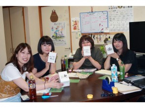 [Kagawa Prefecture sandblasting] to choose a sense of like size! Tumbler making image