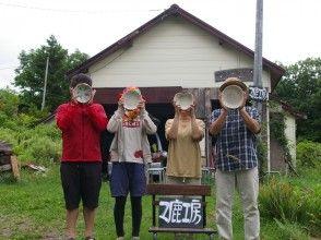 【北海道・陶芸】成形から絵付けまで楽しめる!陶芸体験プランの画像