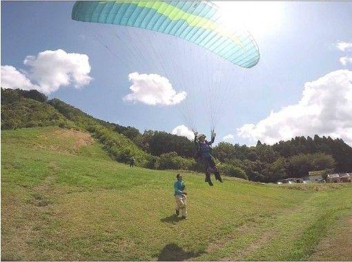 Tamba Paragliding School
