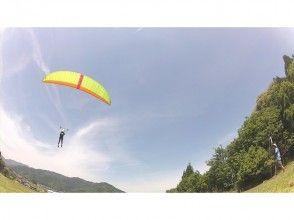 【兵庫・丹波】空中浮遊!パラグライダー半日体験コース【初心者歓迎】の画像
