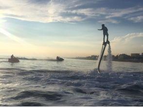 【兵庫・明石】水圧で空を飛ぼう!フライボード体験プラン【20分】の画像