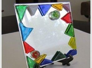 【鳥取・ガラス細工】カラフルなガラスでオリジナルミラー作り!の画像