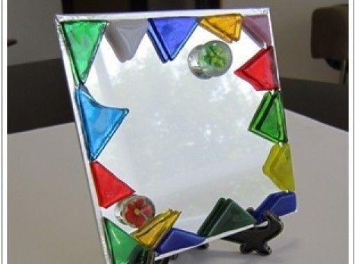 【鳥取・ガラス細工】カラフルなガラスでオリジナルミラー作り!