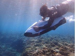 [Okinawa Yomitan] Okinawa's first! New sense of marine sports experience type SEABOB (Shibobu)! !