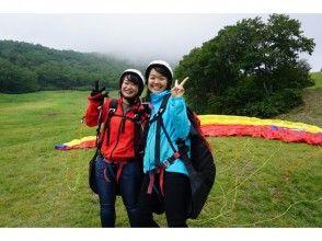 【栃木・那須高原】パラグライダー体験(1日コース)セール開催中!