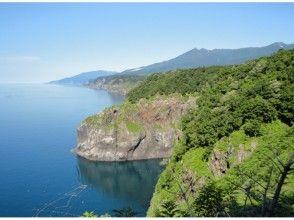 【北海道・知床】【2名様以上で貸切】【半日・送迎あり】知床岬眺望ツアーの画像
