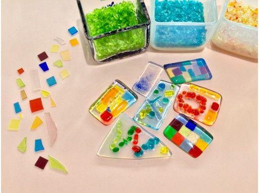 【群馬県・榛東村】ガラス細工フュージング体験~溶けたガラスから世界で1つだけのアート!手ぶらでOK!