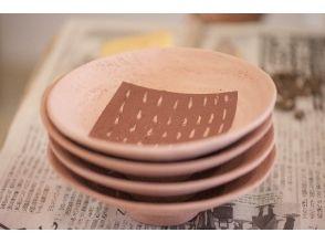 【東京・陶芸たたら】成形&絵付けを体験!たたらコース(成形~絵付け・2回)の画像