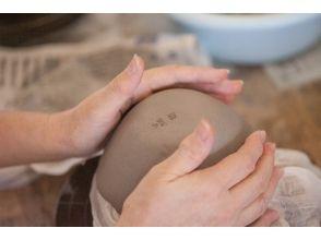 【東京・国立市】陶芸たたらコース~簡単にきれいに仕上がる!(成形のみ・1回)3才から体験できます!オプションでその日のうちに色付けも♪