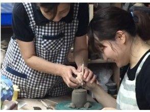 [東京都國立市]陶初學者也很安全!一個人/一個家庭可以享受手工縮頸課程(一次成型)!