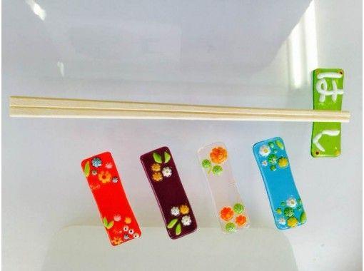 【静岡・伊東市】フュージング体験~「箸置きを作ろう」初心者でも簡単・手ぶらでOK!