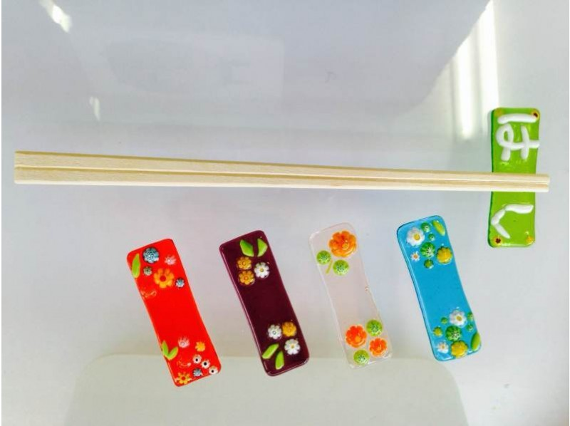 [Ito, Shizuoka Prefecture, fusing] Let's make a chopstick rest! Fusing introduction image of experience (chopstick rest)