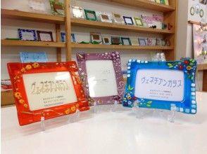 【神奈川県箱根・フュージング】写真を飾ろう!フュージング体験(フォトフレーム)の画像