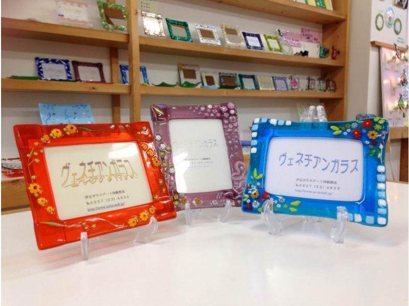 【神奈川・箱根】フュージング体験~「写真を飾ろう!フォトフレームを作ろう」初心者でも簡単!お子様も参加できます!の紹介画像