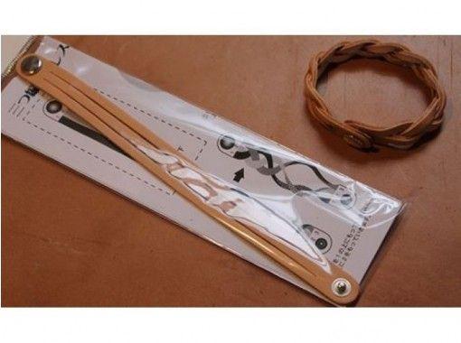 【群馬県・レザークラフト】革でかっこよい小物を!レザークラフトで革小物作り体験