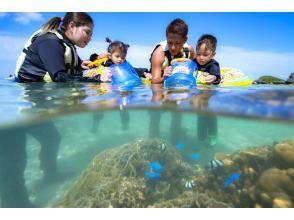\为家庭推荐/从2岁开始就可以参加!海上野餐和浮潜!有喂食经验♡