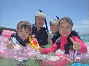 ≪ファミリーにおすすめ≫2歳から参加OK!海ピクニック&シュノーケルの画像