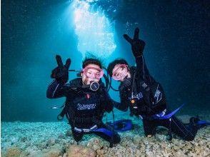 \乘船出发/蓝洞体验潜水!有饲养经验! +水族馆门票也打折♡