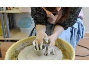 【京都・陶芸体験】二条駅徒歩4分! 電動ろくろで本格的な作品作りの画像