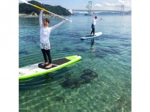 [Tokushima] SUP experience back to Naruto Ohashi in the clear sea!