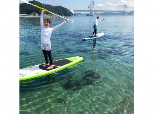 [Tokushima] back to the SUP experience Naruto Bridge in a transparent sea!の紹介画像